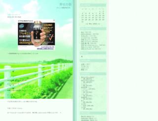 d-6.jugem.jp screenshot