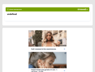 d-agro.ru screenshot