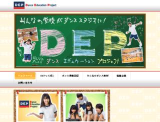 d-e-p.jp screenshot