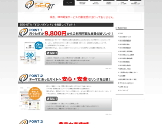 d-field.jp screenshot