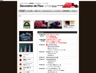 d-fleur.com screenshot