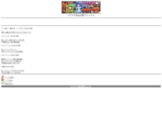 d-game.net screenshot