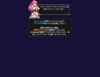 d-gang.jp screenshot