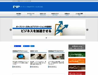 d-ip.jp screenshot