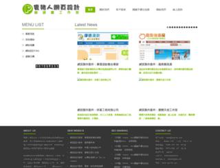 d-opp.com screenshot