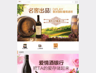 d-play.com screenshot
