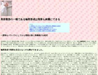 d-sab.net screenshot