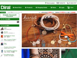 d-tokyo.com screenshot