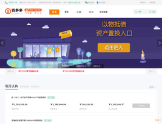 d.com.cn screenshot
