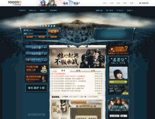 d.uuzu.com screenshot