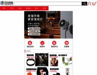 d1.com.cn screenshot