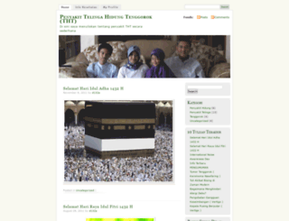 d132a.wordpress.com screenshot