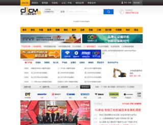 d1cm.com screenshot