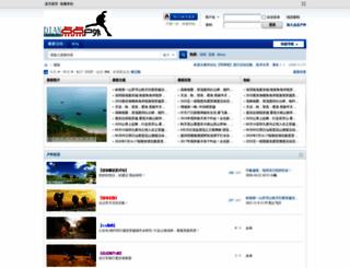 d2h2.cn screenshot