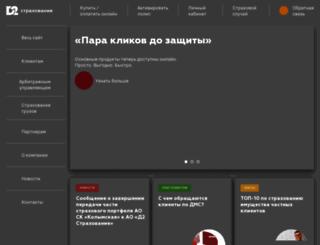 d2insur.ru screenshot