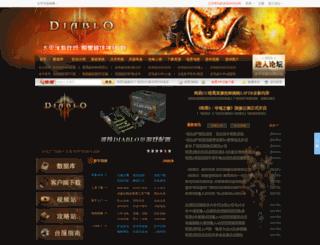 d3.pcgames.com.cn screenshot