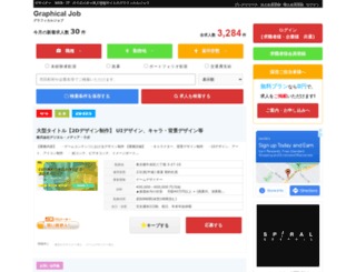 d3d.jp screenshot