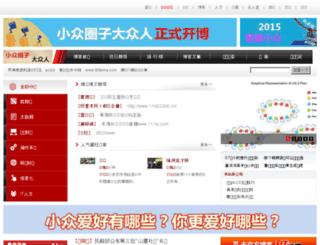 d3denesia.com screenshot