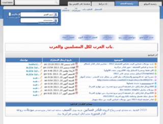 d3marab.com screenshot