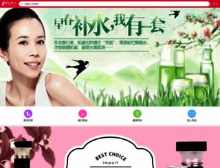 d5cs.com screenshot