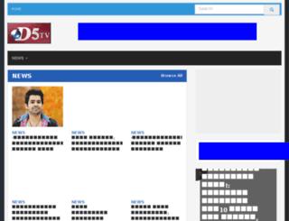 d5tv.net screenshot