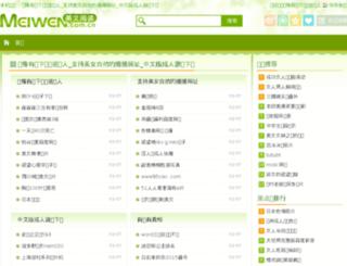 d9123.org screenshot