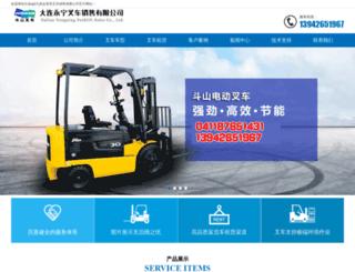 da-lmhs.com screenshot