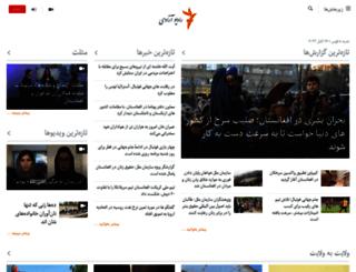 da.azadiradio.com screenshot