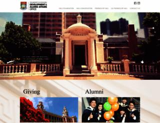 daao.hku.hk screenshot