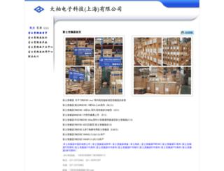 dabai.diytrade.com screenshot