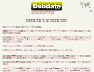 dabdate.com screenshot