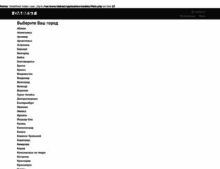 dabest.ru screenshot