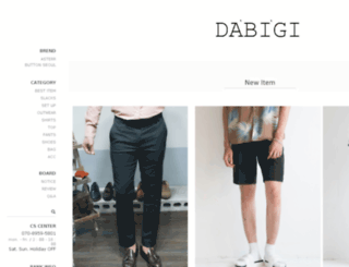 dabigi.co.kr screenshot