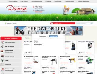 dachnik62.ru screenshot