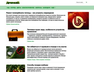 dachnikam.ru screenshot