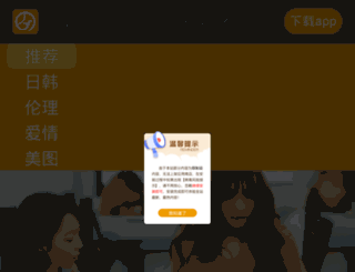dachun.org screenshot