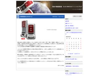 dad2000f.pnu.jp screenshot
