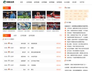 dadao.net screenshot