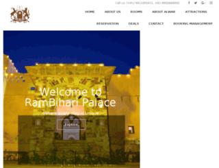 dadhikar.com screenshot