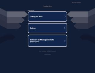 dadisati.in screenshot