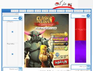 dadyar-online.bonmarket.ir screenshot