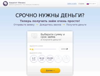 daemzaimy.ru screenshot
