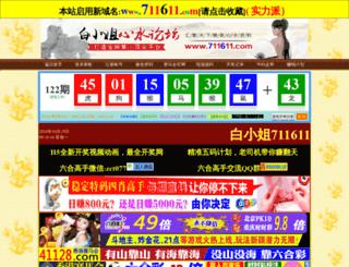 daeruck.net screenshot