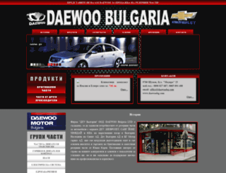 daewoobg.com screenshot