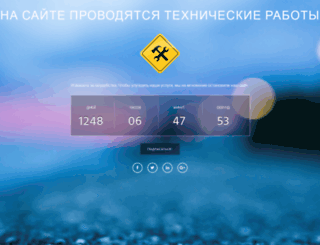 daewoobus.ru screenshot