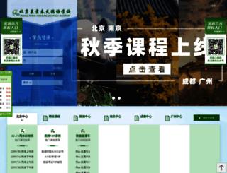 daf-rs.com screenshot