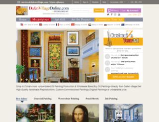 dafenvillageonline.com screenshot