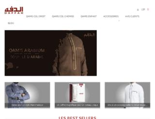 daffah.fr screenshot