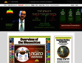 dafhachaim.org screenshot