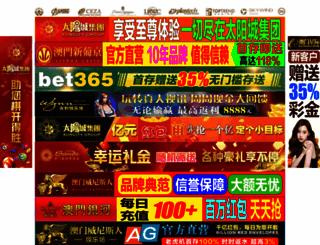 daftarhargamotor.com screenshot